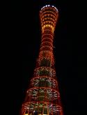 Kobe_029_3
