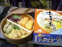 Morioka_003