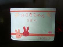 071023nakamura_010