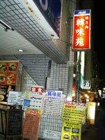 20073waseda_015