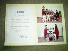 Rimg0214