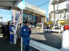 Ninomiya_012