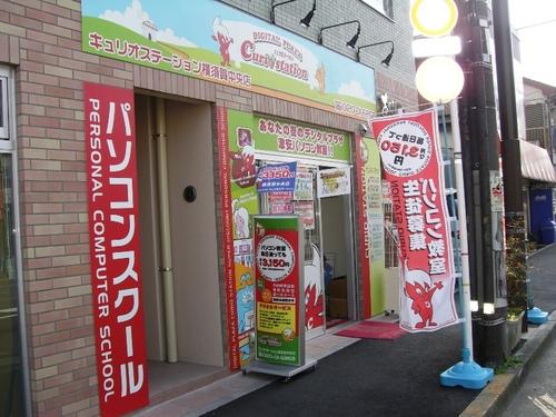 Kyurio_2