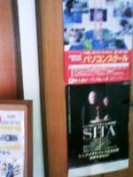 Sita3_2
