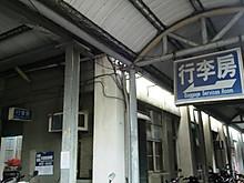 Cimg8509