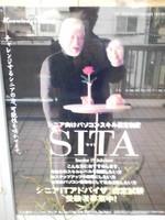 Sita_2