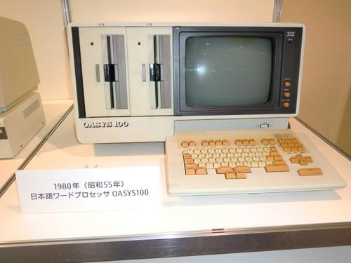 Cimg9965