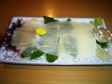 Ajiro_030