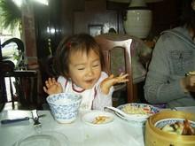 Atami14_014