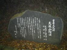 Atami_049