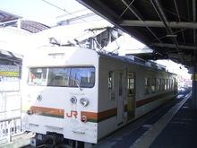 Fujinomiya_001