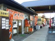 Fujinomiya_039