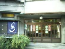 Fukushimaya_002