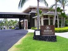 Hawaii_005_4