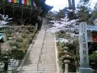 Himeji21