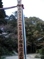 Himeji22