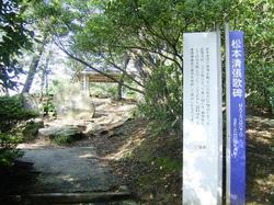 Hokuriku_077_1