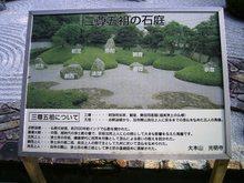 Kamakura_032