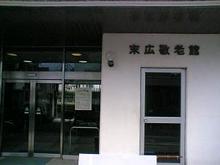 Katsushika0