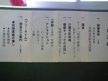 Katsushika1