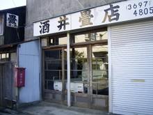 Katsusika215_016