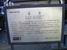 Katsusika215_021_1