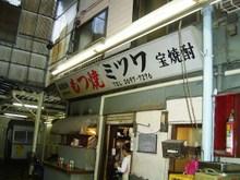 Katsusika215_032
