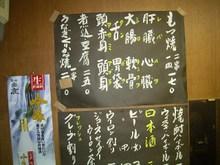 Katsusika215_035