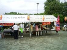 Matsuri_002