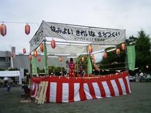 Matsuri_006