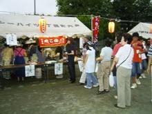 Matsuri_010