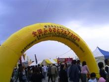 Misaki2sai_001