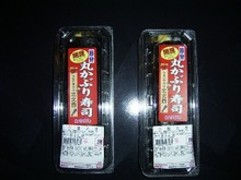Setsubun_014