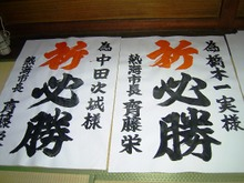 Shichou_006