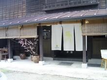 Shimobe_016_2