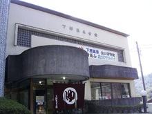 Shimobe_022_2