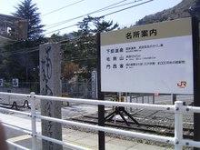 Shimobe_025_2