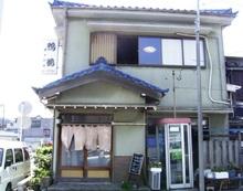 Shimurasan_001