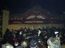 Shinnen_029