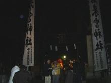 Shinnen_030