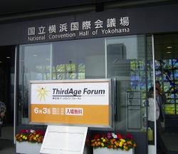 Thirdage_forum_048