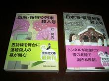 Tsujisan_002_2