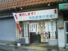 Tsujisan_003