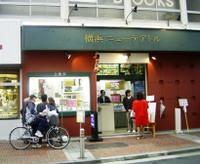 Yokohama_006_3