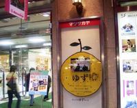 Yokohama_008_1