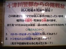 Yugawara_013_1