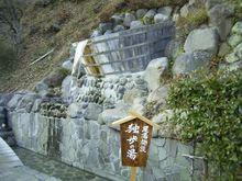 Yugawara_027